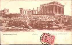 Interieur de Acropole