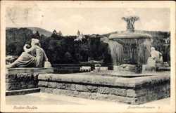 Josephinenbrunnen, Fontäne