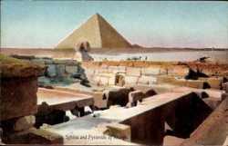 Ruines du Temple