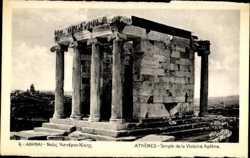 Tempel des Sieges Aptere