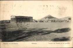 Temple de Thesee, Lycabete