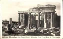 Les Propylees de L'Acropole